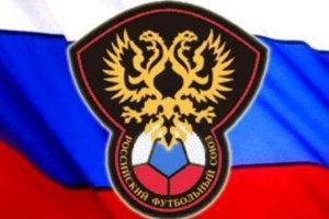 Кримських футбольних клубів знову не прийняли в РФС