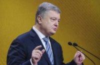 Кабмін не збирається повертати Насірова на посаду