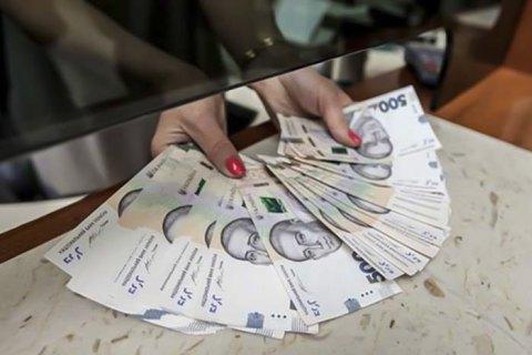Менеджмент особистих фінансів під час кризи: як витрачати гроші