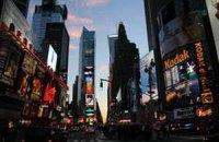Новое здание ВТЦ в Нью-Йорке признали самым высоким в США