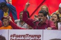 США усилили санкции против Венесуэлы