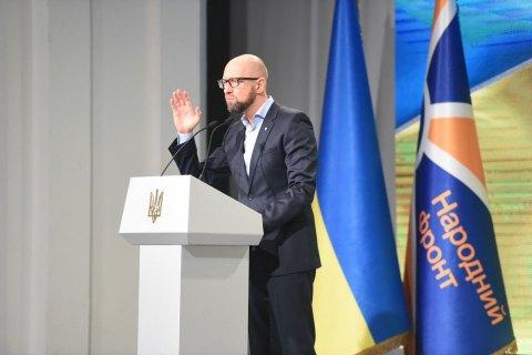 """Єдиним кандидатом в президенти від """"НФ"""" є Яценюк, - Геращенко"""