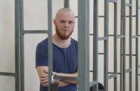 У Росії українському політв'язню примусово зробили щеплення невизнаною ВООЗ вакциною