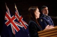 Прихильник ІДІЛ влаштував різанину в супермаркеті у Новій Зеландії, його застрелила поліція