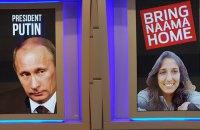 Наама Иссахар: эпопея молодой девушки в отношениях России и Израиля