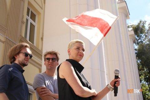 Білоруська опозиція готує санкційний список імені ув'язненої Марії Колесникової