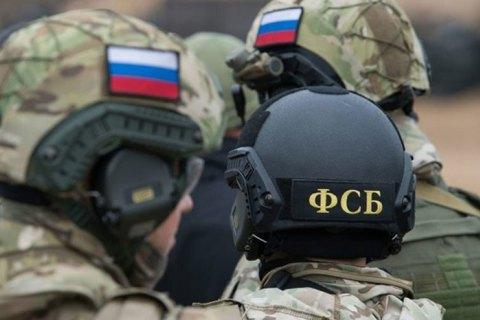 ФСБ обвинила Меджлис в подготовке протестов в оккупированном Крыму