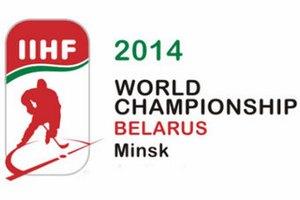 Бундестаг будут бойкотировать ЧМ-2014 по хоккею в Беларуси