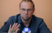 Власенко покинул больницу Тимошенко