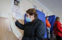 Наблюдатели ОПОРЫ зафиксировали 220 инцидентов в день второго тура выборов мэров