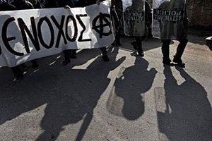 Греческие анархисты захватили радиостанцию
