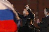 Австрійські вчені дослідили, що вибори в Росії було сфальсифіковано