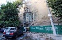 В Одессе загорелся памятник архитектуры дом Руссова