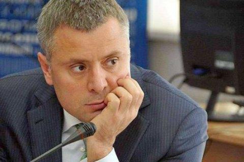 """""""Нафтогаз"""" обнародовал размер переплаты за срочные закупки европейского газа"""