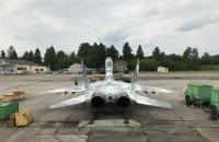 Львівський авіаремонтний завод передасть військовим відремонтований навчальний МіГ-29