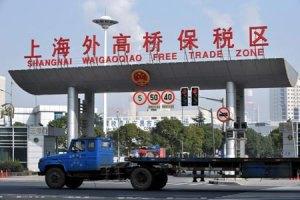 В китайском Шанхае заработала свободная торговая зона