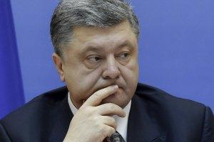 Порошенко выступил за реструктуризацию кредитов участников АТО