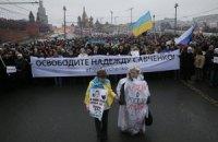 Влада Новосибірська заборонила проводити антивоєнну демонстрацію в центрі міста