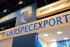 США зняли санкції з українського експортера зброї