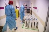 В Україні підтвердили 1379 нових випадків коронавірусу