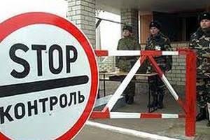 Росія з Україною будуть разом контролювати кордон