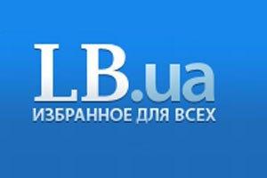 LB.ua просит защиты у Президента Украины