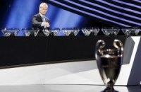 УЕФА изменит принципы посева при жеребьевке ЛЧ