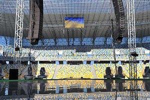 Матч между сборными Украины и Словении пройдет во Львове
