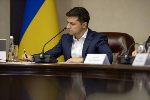 Зеленський збирає на засідання керівників Ради, Кабміну і силовиків