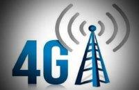 В метро Киева снова отложили запуск интернета 4G