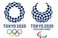 Олимпиаду-2021 в Токио решили больше не переносить