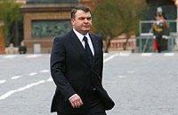 В Украину прибыла российская военная делегация во главе с министром обороны