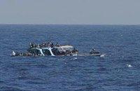 В Красном море погибли 200 нелегальных мигрантов