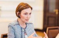 Суд Баришівки заборонив Рожковій виконувати обов'язки