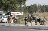 Бойовики відновили обстріл на Маріупольському напрямку
