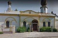 Старообрядці в Чернівцях вийшли з підпорядкування Москві