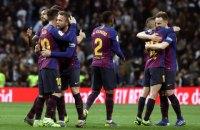 """""""Барселона"""" опублікувала відео з роздягальні після перемоги над """"Реалом"""""""