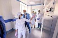 Пакет з обіцянками, або Як МОЗ підвищило зарплати медикам