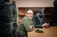 """Резников призвал Европу усилить санкции в отношении России и остановить """"Северный поток-2"""""""