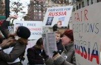 В нью-йоркском митинге за честные выборы приняли участие 200 выходцев из РФ