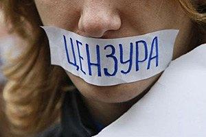 Волынские журналисты выйдут протестовать против закона о клевете