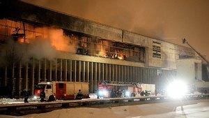В Москве более 13 часов горит научная библиотека