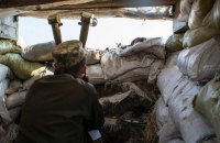 У переддень Різдва окупанти п'ять разів порушували тишу на Донбасі