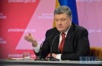 Порошенко пояснив необхідність Дня пам'яті 8 травня