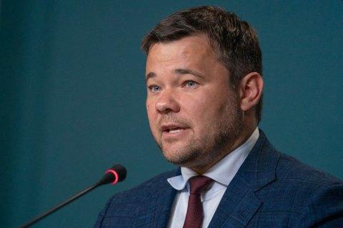 Скандальная перебранка Богдана иКличко угодила вСеть