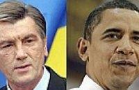МИД придумывает, как свести Ющенко с Обамой осенью