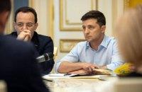 На сайті президента оприлюднили стенограму зустрічі Зеленського з керівництвом Ради та парламентських фракцій