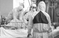 Кількість госпіталізованих з COVID-19 у жовтні зросла майже на 80%, - НСЗУ