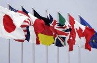 Великобритания хочет провести саммит G7 в июне