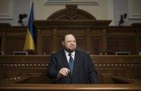 Руслан Стефанчук: «В цій ВР ні одного закону не було прийнято в повній відповідності з Регламентом. Ні одного»